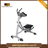 CS1500 Commercial AB Coaster Gym Club AB Coaster