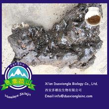 Raw Brown Shilajit / Mineral Pitch shilajeet shilajit source shilajit powder
