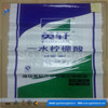 New raw material used PP woven bag in roll with best price