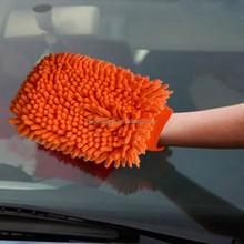 made in ningbo factory super quality car washing mitt
