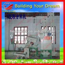 Video otomatik küçük pirinç değirmeni satışı tesisi( 18t/d-200t/d) 0086 371 65866393