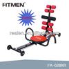 hot total core,AB twister rocket,patent design FA-028FR
