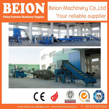 AUTOMATIC PE FILM CRUSHING WASHING MACHINE