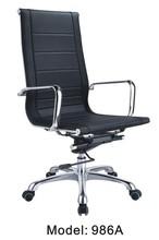 Adjustable Sex Chair/ Not Folding Chairs/ Bar stool chair bar chair