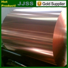 China Latest High Purity Copper Cathode