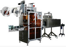 Design top sell shrink sleeve pvc label seaming machine
