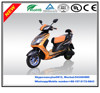 """China wholesale hot sale 16""""800W/ 2 wheels electrial motorcycle/electrial scooter made in China,CE approval"""