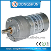 Electric motors for model trains DS32RS385
