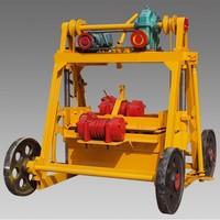 2015 direct factory price cement block making machine,laying block making machine,cement brick block making machine price