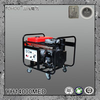 220v portable air cooled single phase 8kw diesel generator