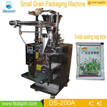Small Pouch Vertical Automatic canary seed Packing Machine DS-200A