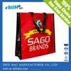 2015 Cheap promotional travelling Bopp laminated Bag