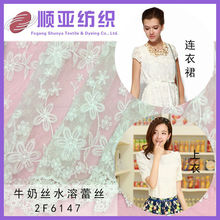 2014 New fashion french guipure lace /water soluble lace for making wedding dress