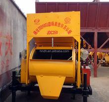 JDC350 mini concrete mixer/ high mixing power
