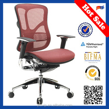 JNS herman miller aeron chair style reviews JNS-501