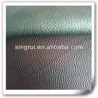 lichee design faux leather for sofa& furniture