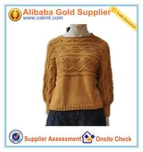 Alibaba china ropa hip hop suéter