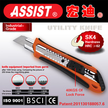 2015 made in china co-molded utility knife SK4 blade of perfect quality cutter knife