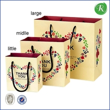 Hand Length Handle Sealing & Handle and Paper,craft Paper Fabric Material gift paper bag