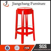 Modern Design Popular Used Plastic High Bar Chair JC-BS10