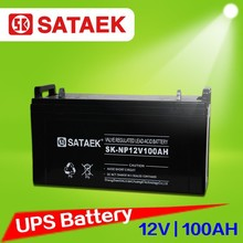 Deep cycle battery , sealed lead acid battery 12v for ups