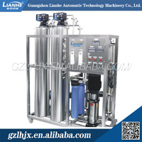 High quality factory machinery ro water treatment plant/prices of water purifying machines