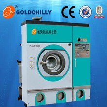 Industrial Used 10kg Laundry Dry Cleaning Machine,High Quality 10kg Laundry Dry Cleaning Machine
