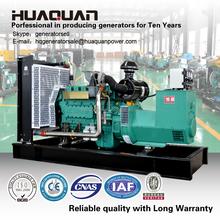 100kw free energy honda generator prices