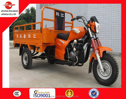 2015 Hot selling new design 200CC three wheel cargo motorcycles