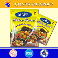 FOR SOUTH AMERICA BRAZIL ,GUYANA,ARGENTINA HALAL CHICKEN BOUILLON CUBE CHICKEN SEASONING CUBE CHICKEN SOUP CUBE CHICKEN CUBE