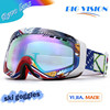 China wholesale snowboard goggles