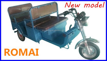 China Manufacturer ! Romai rickshaw adult tricycle with DC rear axle motor