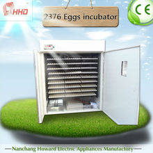 CE certificate Digital chicken incubators breed machine for sale YZTIE- 16 from Howard