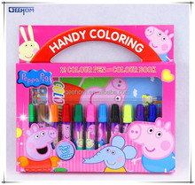 children paper drawing book, handy coloring book with water pen 12 pcs