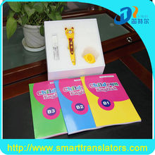 Languages learning electric point reading pen Educational toys for children