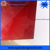UV paint MDF board without melamine paper