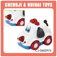 Baby electric cartoon car toy puppy shape