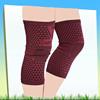 Elastic knee support bandage fashion jacquard knee brace bandage
