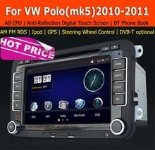 Hifimax a9 chipset 7'' dvd gps con/DVD/gps/radio/USB/SD/bluetooth/ipod/pop/3G/WiFi/dvr/tmc auto di navigazione per vw polo 5 mk5