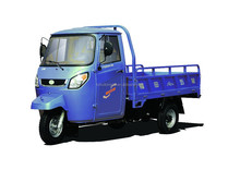 foton three wheel cargo motorcycle tricycle