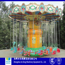 2015 amusement park ride swing flying chair for sale