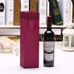 Guangdong ready made personalized recycle glossy folding/foldable wine paper shopping bag