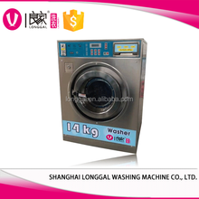 industrial hospital coin operated laundry equipment
