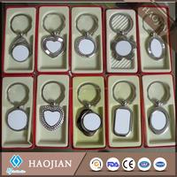 custom metal keychain sublimation metal blanks blank photo metal keychain
