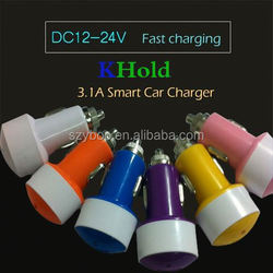A whistle car charger,solar charger for car battery ,Cigarette lighter car charger