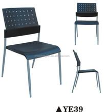 modern plastic throne chair YE39