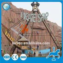 Adults amusement park equipment swing ship rides Big Pirate Ship for sale