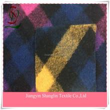 Yarn dyed plaid fabric,wool fabric for coats