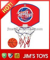 Kids basketball set