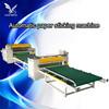 HSHM1350TZ-D wood panel decoration extrusion lamination coating machine